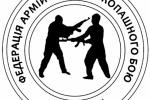 Семинар по системе армейского рукопашного боя